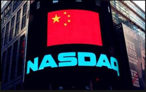 中概股收盘:阿里大跌近4%,万国数据重挫逾8%