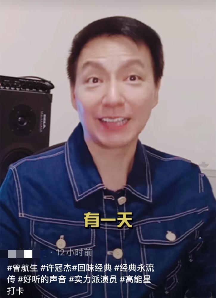 56歲TVB反派曾航生近照,曾擊敗黎明奪金獎,娶內地妻子女兒僅3歲