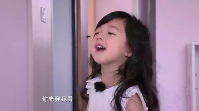 陈小春因儿子身价涨25倍,小泡芙是旺爹小公主