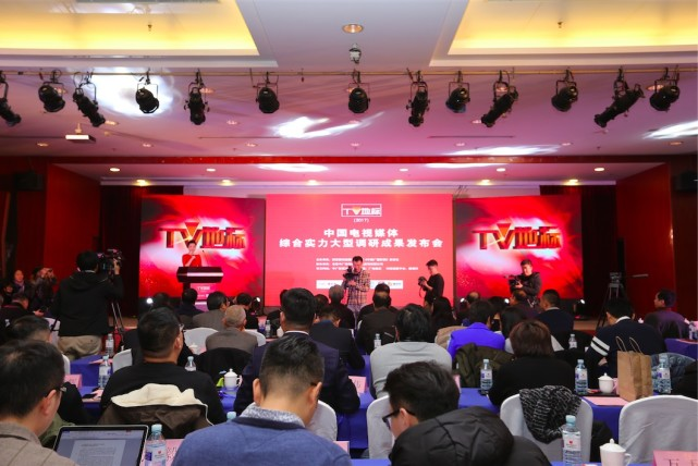 2017电视媒体综合实力调研:湖南卫视获最具影响力省级卫视