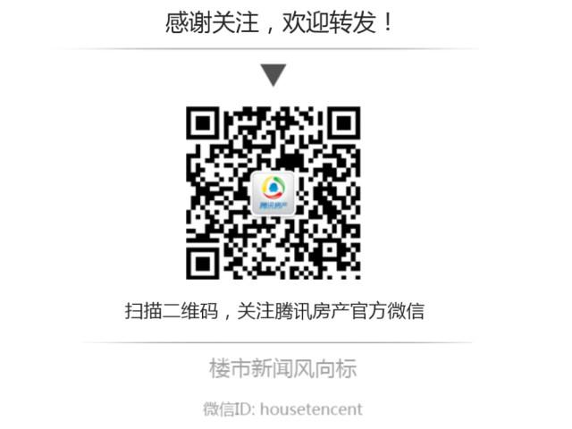 专家刘磊:流通性指标决定房价走势