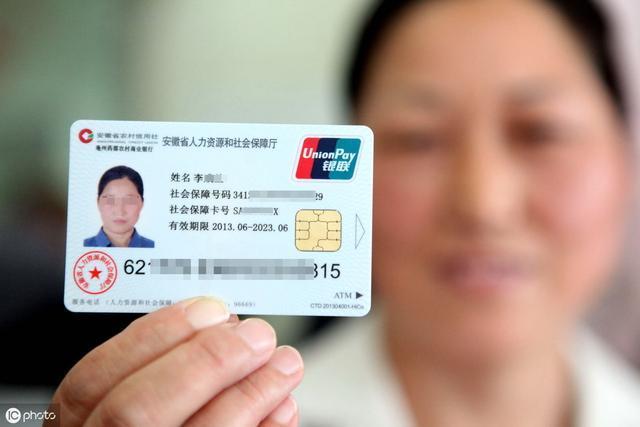 东莞社保卡怎么用 东莞用社保卡去做全身体检有报销吗 全球五金网