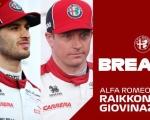 官宣:莱科宁与吉奥维纳兹将续约阿尔法罗密欧车队参加2021赛季