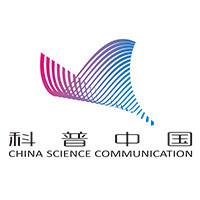 科普中国官方账号