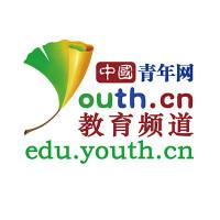 中青网教育