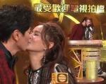 TVB颁奖礼最劲爆消息,萧正楠当场宣布已秘密迎娶黄翠如
