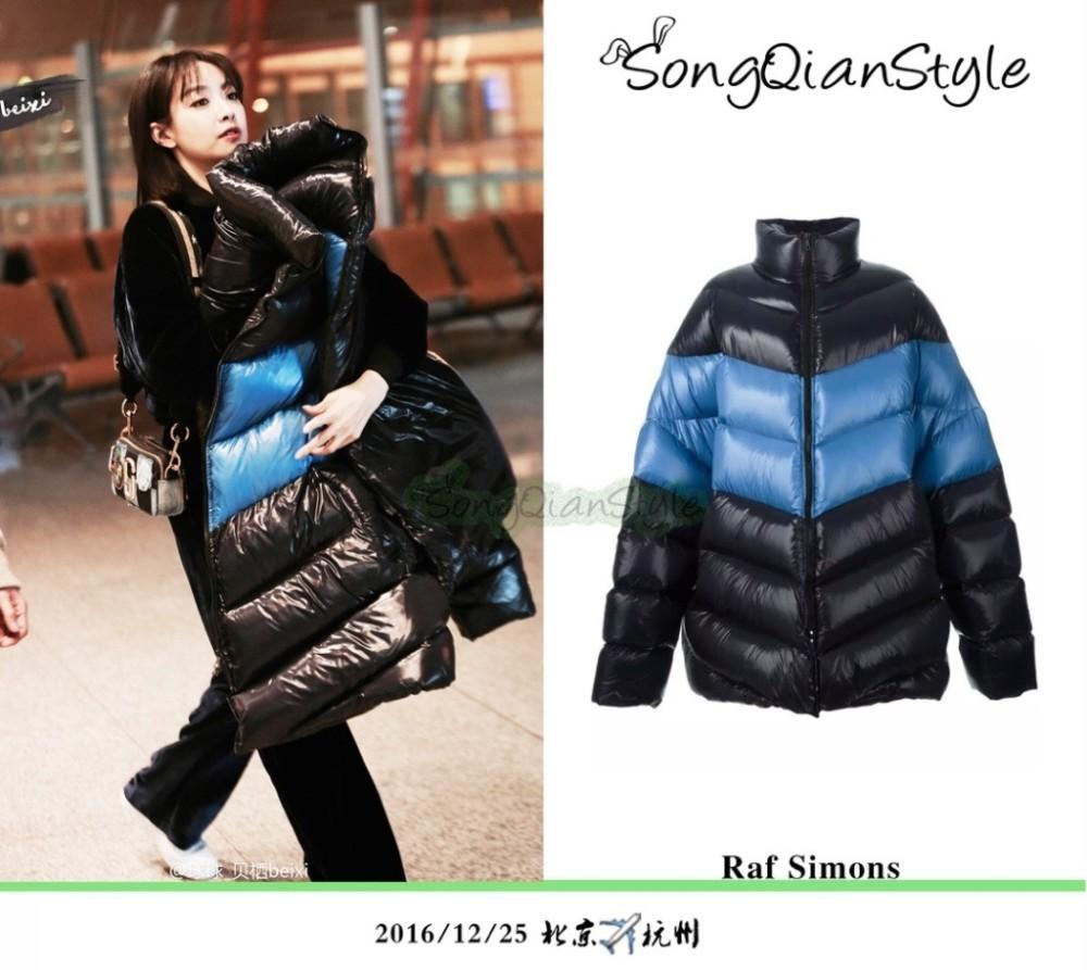 解潮:宋茜的时髦我不懂 对大大大衣服有迷之热爱