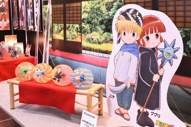 京都国际动漫节开幕 创下史上最大规模