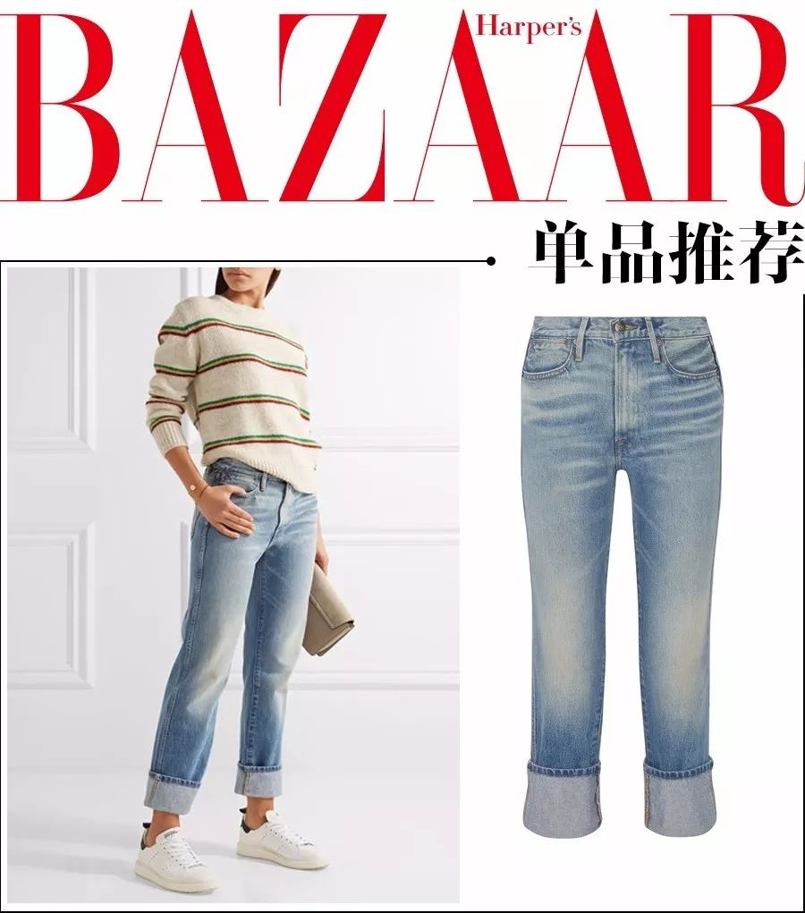 姥姥家的毛衣+妈妈版牛仔裤,竟是这个冷秋最时髦的搭配?!