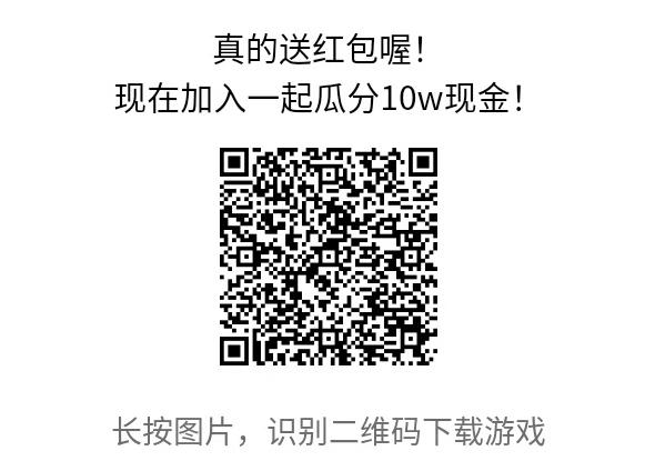 腾讯欢乐捕鱼:腾讯旗下游戏app,邀请一人3元秒提现,微信多号多撸。插图(1)