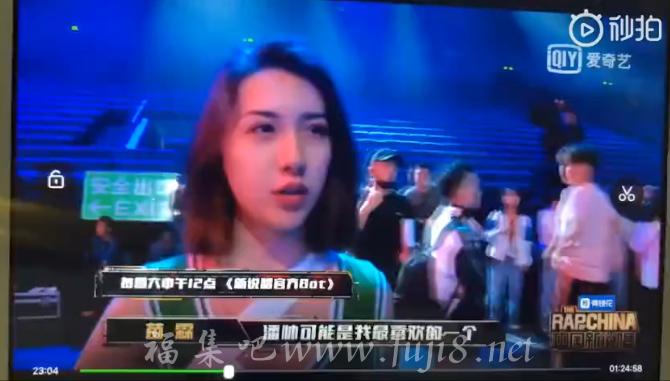 爆炸!《中国新说唱》女Rapper FreeC小视频流出!