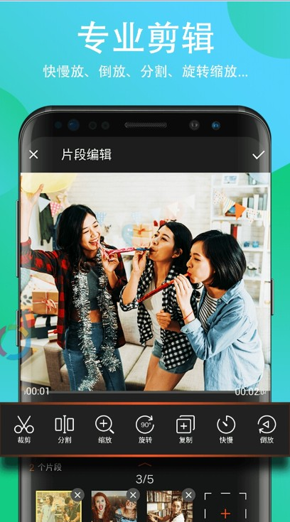 Filmigo视频剪辑app去广告安卓版下载v2.2.1
