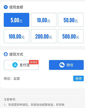 【到账5元】海牛赚:最新转发赚钱app,有最新抗击肺炎文章被点击一篇0.3元。插图4