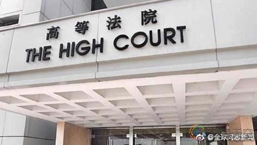 香港:同性婚姻及民事结合诉讼案在高等法院败诉