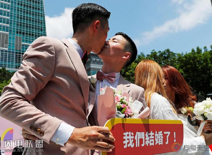 台湾近2000对同性伴侣登记结婚