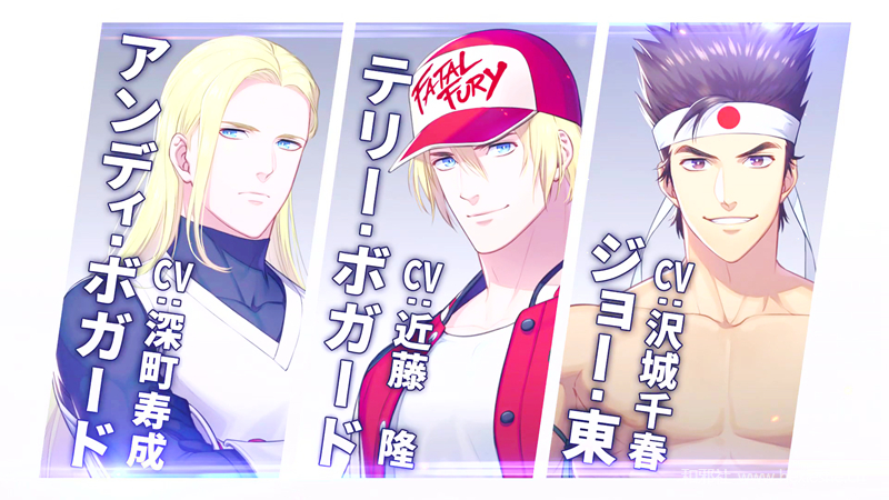 THE KING OF FIGHTER 乙女游戏