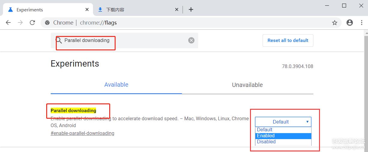 几步永久提升Chrome浏览器下载速度,从此抛弃下载器!