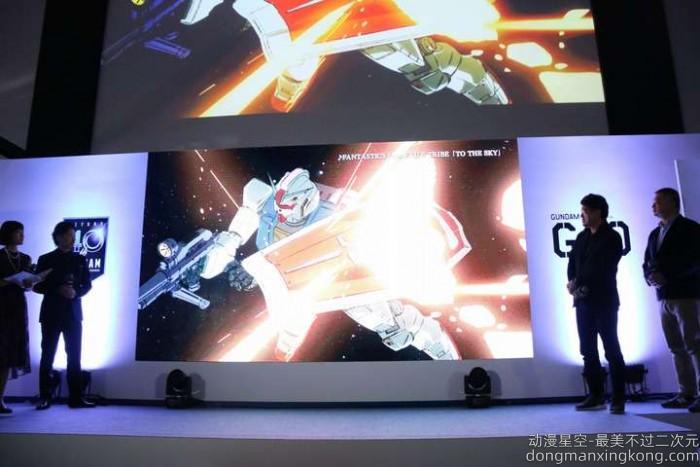 知名工业设计师奥山清行亲自设计 高达40周年纪念版钢普拉亮相