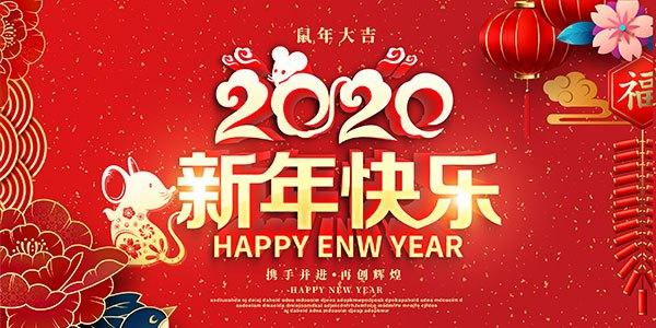 新年行大运  祝大家鼠年快乐,鼠您有钱。插图