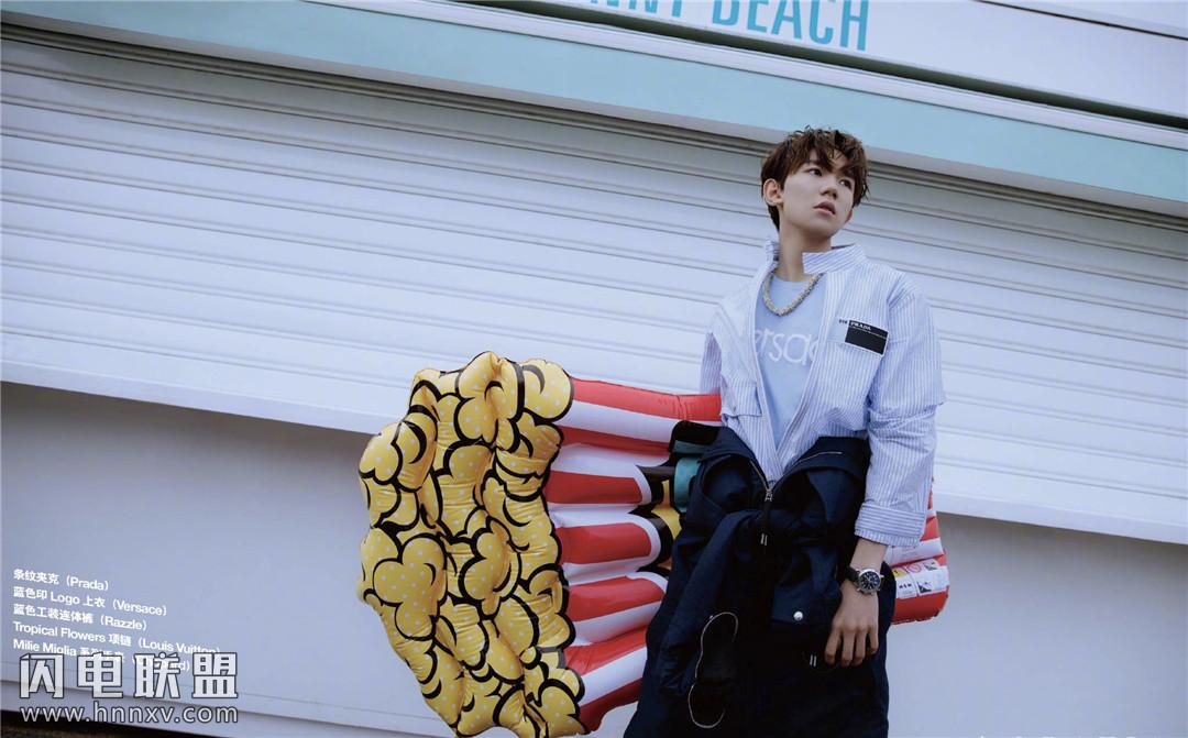 17岁的王源小鲜肉明星时尚摄影写真照片