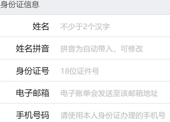 中信银行大学生信用卡申请指引V1.02(暂停申请)