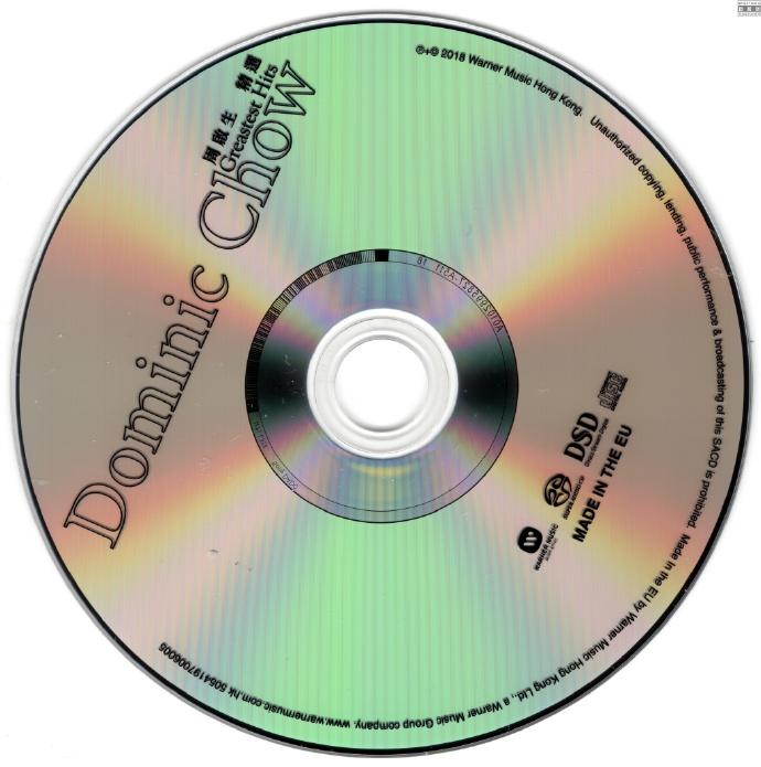 周启生 - 《精选 Greatest Hits》2018[SACD ISO]