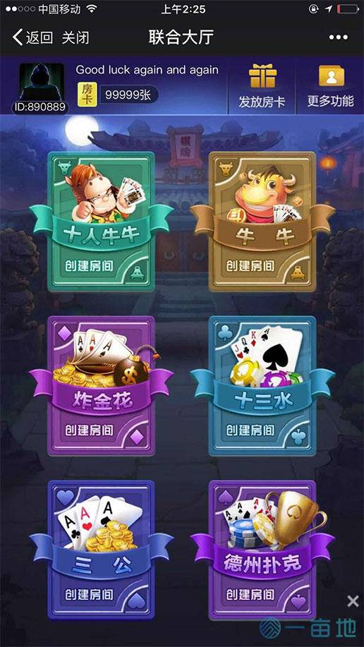 新版H5大圣棋牌游戏源码完整版 支持透视+座位控+防反杀