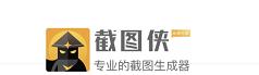 【最新下载地址】截图侠:专业批图软件,网赚必用!插图
