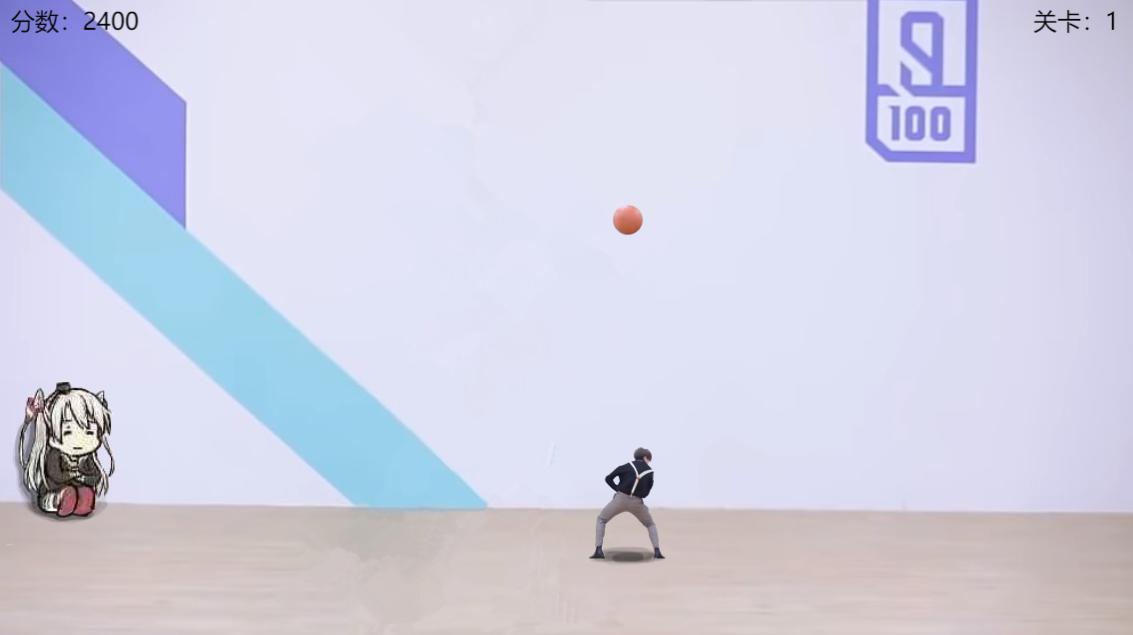 cxk-ball蔡徐坤打篮球游戏