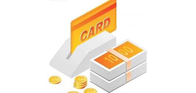 贷记卡套现风险相关判断指标