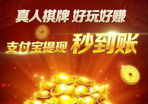 千禧qp:注册送1w金币,赢3k金币,即可获得18元提现。插图