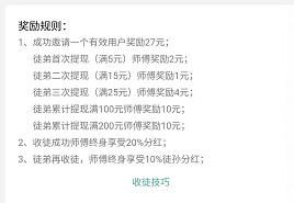 绿萝网:上市公司旗下转发app,一篇0.35。插图