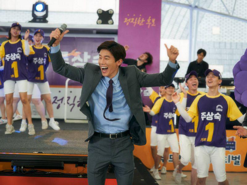 挖苦韩国政治秀