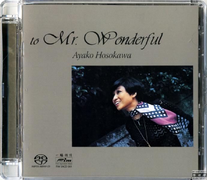 Ayako Hosokawa 细川绫子 - 《To Mr. Wonderful》1977 Reissue 2004[SACD ISO]