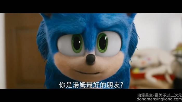 《刺猬索尼克》电影新中文预告 阻止邪恶博士计划