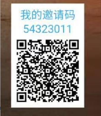 【到账30元】步多多:新用户直接提现0.3元,邀请一人2元。插图1