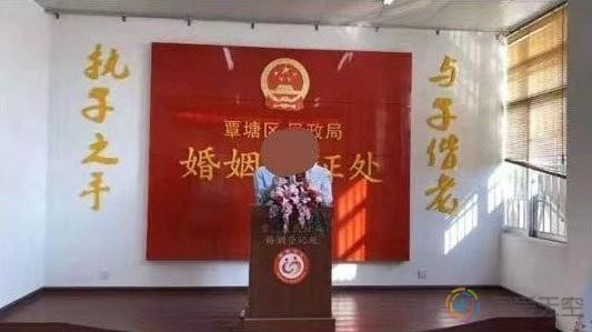 广西两男子登记结婚?民政局回应