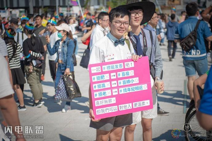 """台中同志巡游,2.5万人""""你我同在"""""""