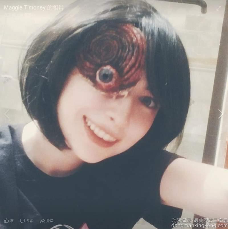 【阅览注意】粉丝制作《伊藤润二漩涡眼罩》今天的你是不是也跟著漩涡了呢