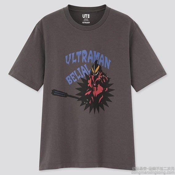 优衣库 x 《奥特曼》推出新联名T恤 成人款63元一件