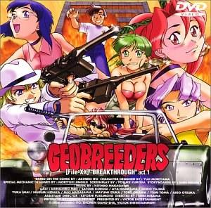 GeoBreeders Breakthrough魍魉游击队DVD百度云迅雷下载