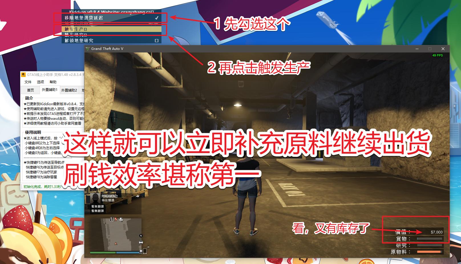 【推荐】全新地堡刷钱姿势,简直不要太快插图(4)