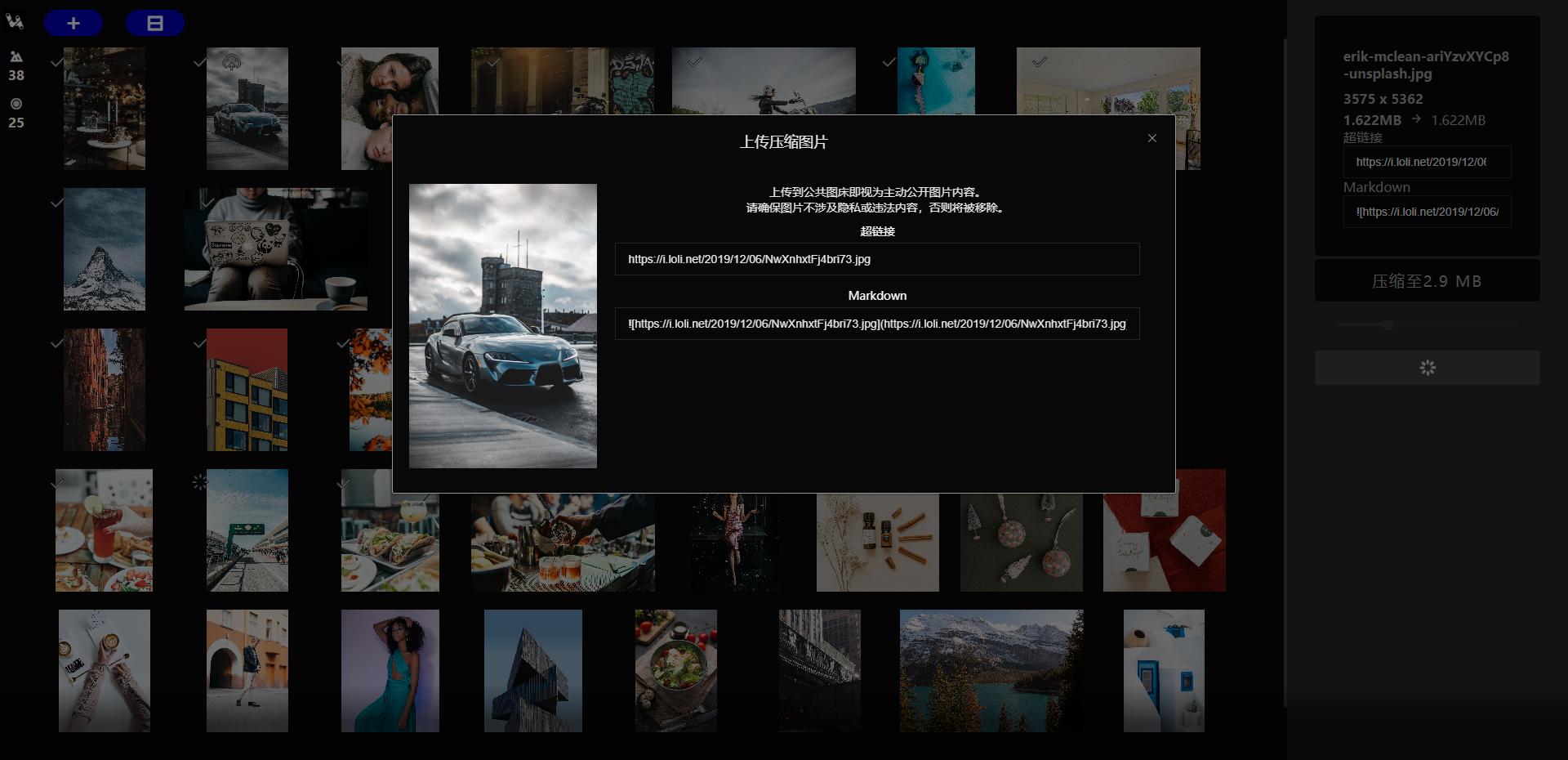 Bench - 轻松的批量处理图片