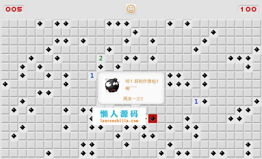 HTML5扫雷游戏源码下载