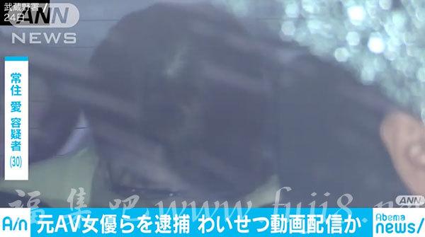 朱音ゆい(朱音唯)网路上直播裸露画面被警察逮捕