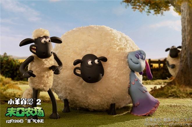 《小羊肖恩2》定档12月28日 农场惊现天外来客