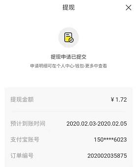 柠檬精:新用户必得1元以上,喜欢小姐姐的可以了解一下。插图2