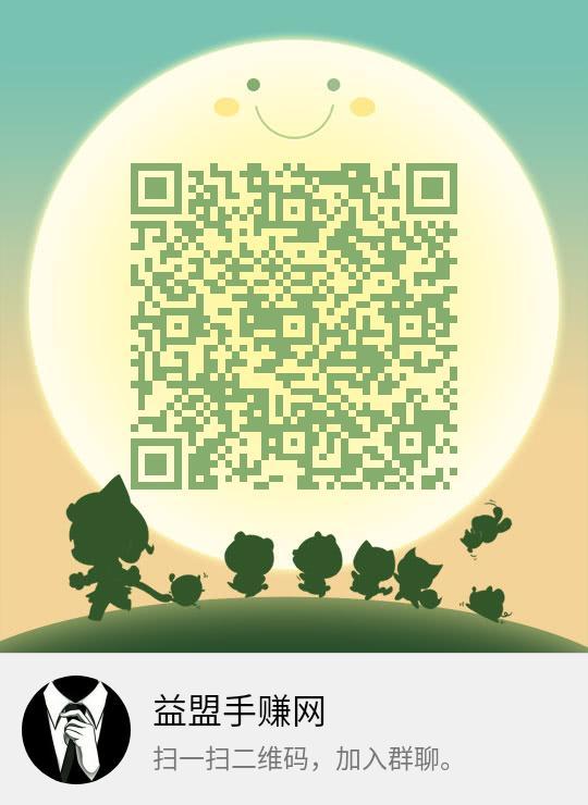 腾讯新闻极速版:新老用户免费领取现金红包,亲测2.49元秒到微信!插图(2)