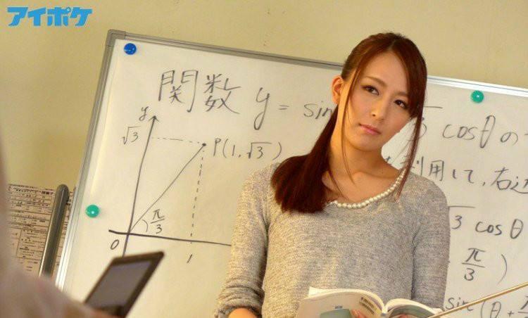 美少妇希崎 ジェシカ(希崎杰西卡)竟被丈夫的上司给玩弄