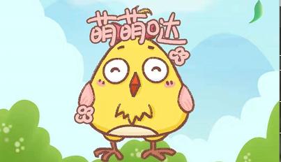【变现6.65】趣农场:注册送鸡每天0撸0.6+,5元即可提现。插图(1)